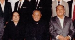 Deng Xiaoping and Yang Shangkun, Presidents of the People's Republic of China